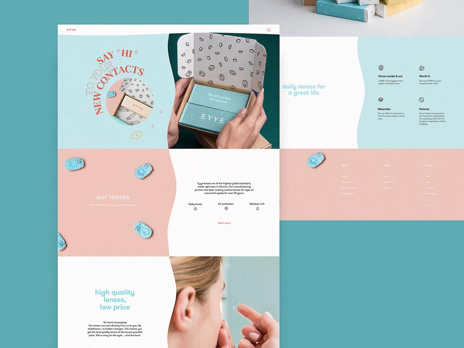 Soft дизайн