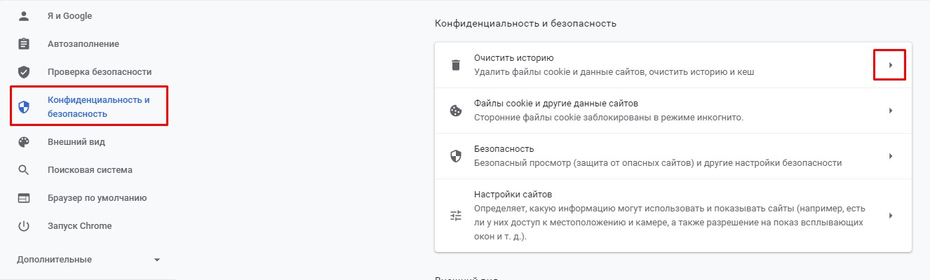 ookie в браузере Google Chrome