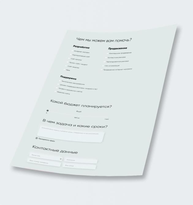 Подготовка документации по проекту